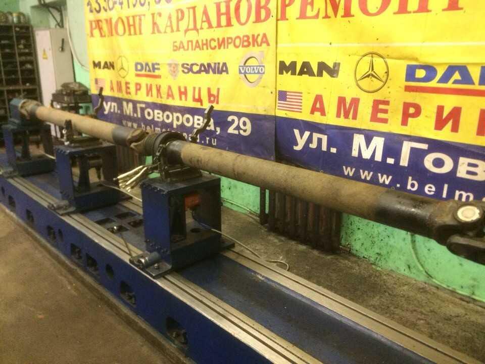 Ремонт карданного вала Ивеко