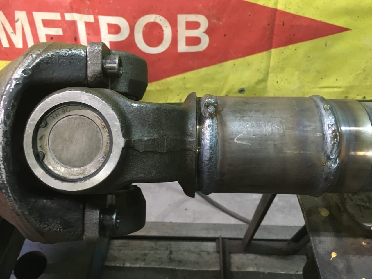 Изготовление меж осевого 2-х опорного карданного вала автомобиля Scania