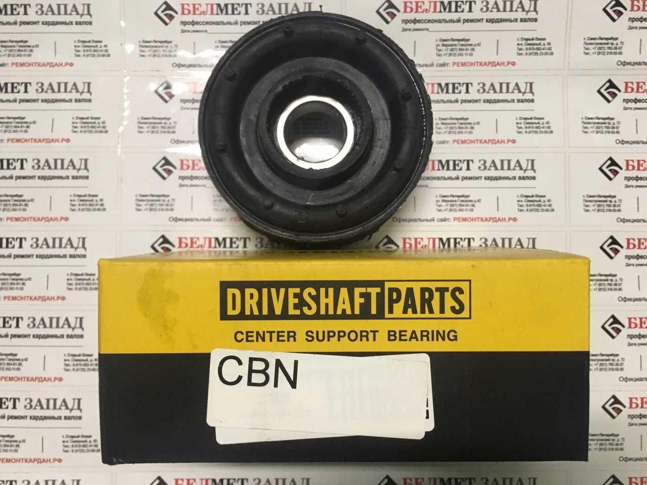 Подвесной подшипник карданного вала 30 (16) CBN для автомобилей Nissan Navara/X-Trail/Qashqai/200SX/Rogue/Pick Up