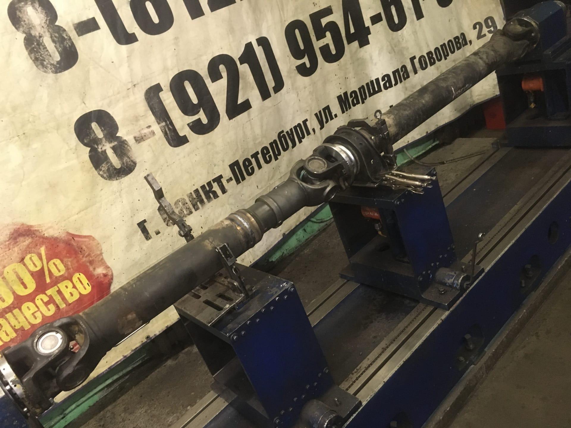 Ремонт 3-х опорного карданного вала КАМАЗ 6520