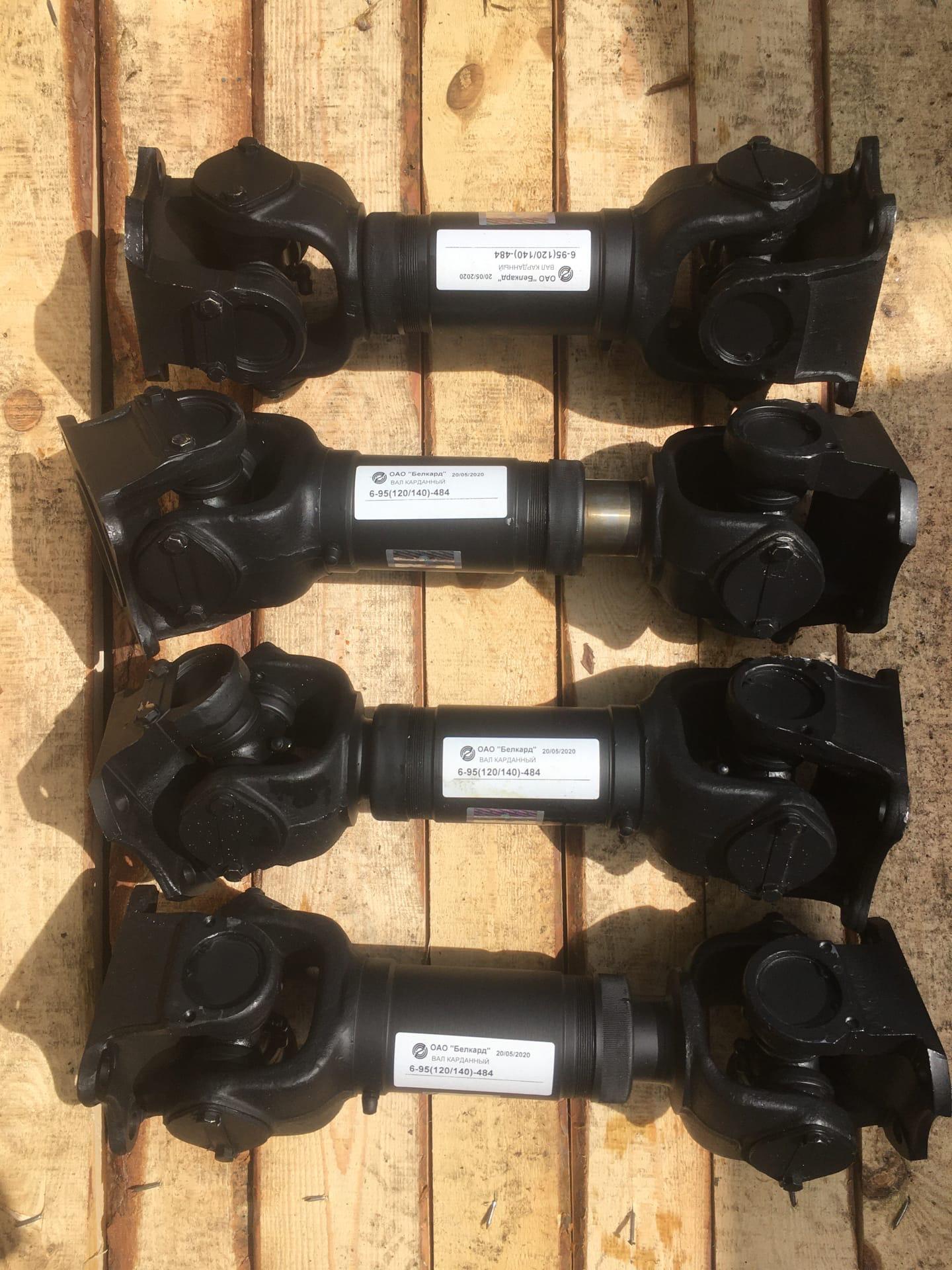 Изготовление 4-х карданных валов по чертежу заказчика