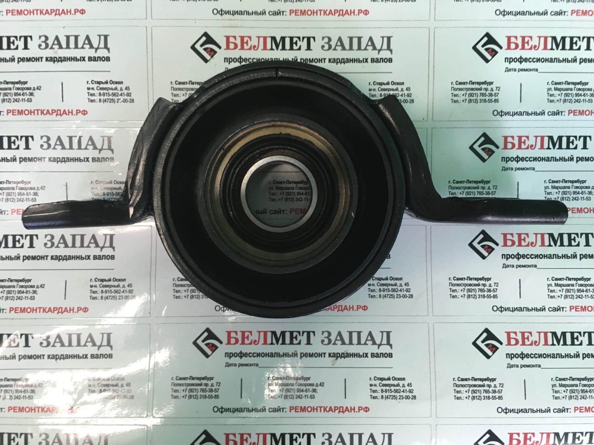 Подвесной подшипник карданного вала 25*172 CBHC (13)