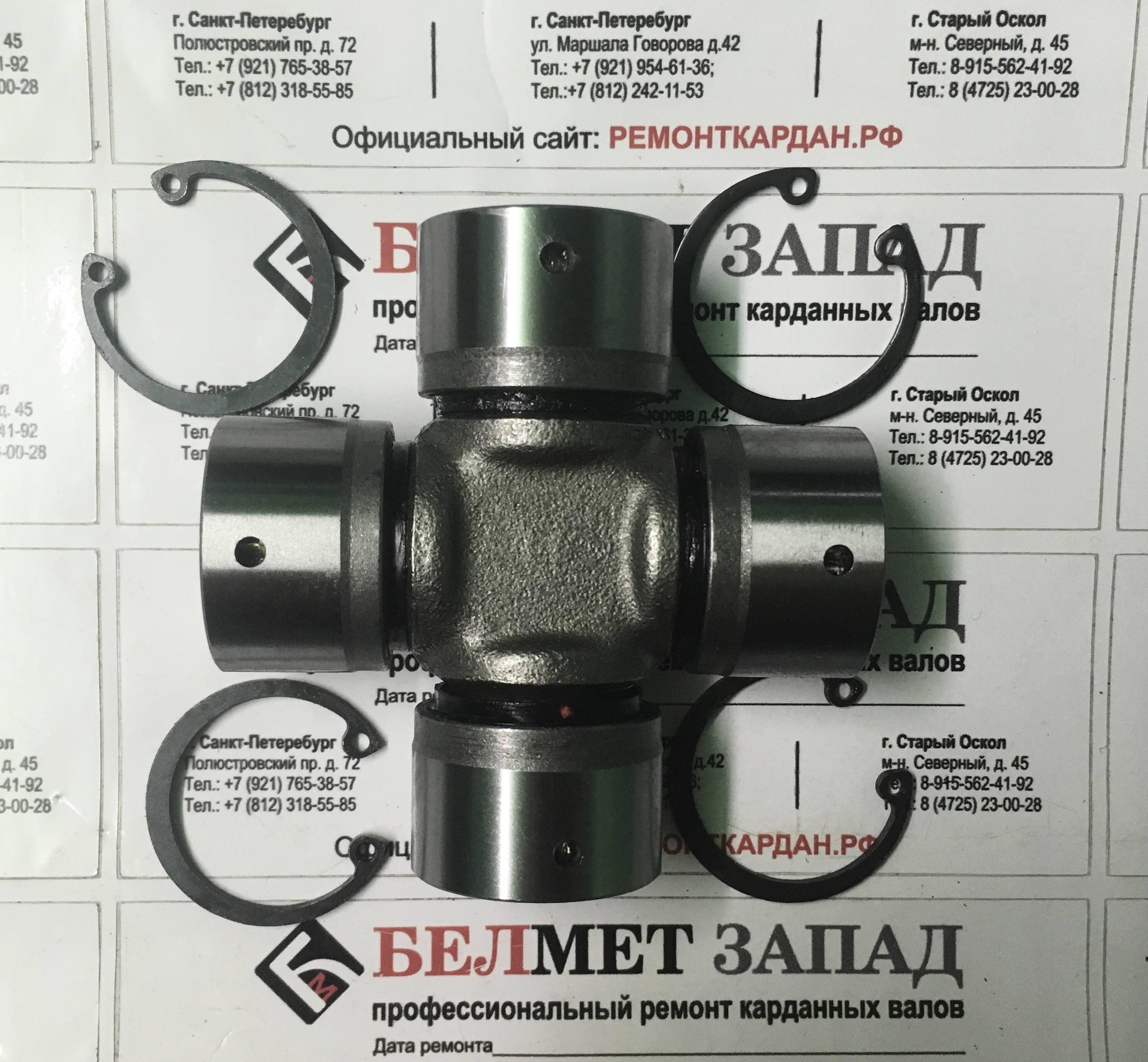 Крестовина карданного вала 28,5*71 UJ2871